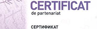 Сертификат партнера Legrand